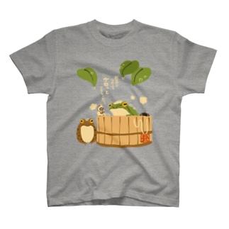 桶湯の蛙 T-shirts