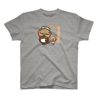 邑南町ゆるキャラ:オオナン・ショウ 石見弁Ver『ありがたいのぉ』 T-shirts
