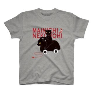 銀鉤舎 マイニチネコノヒ  T-shirts