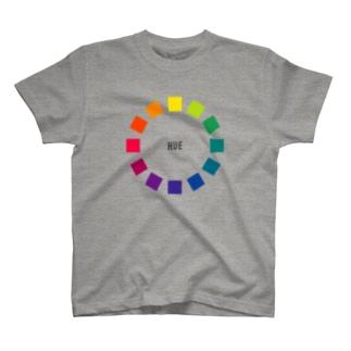 できてる色相環 T-shirts