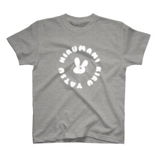 ひるまうさぎ T-shirts