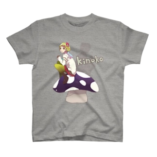 きのこーん T-shirts