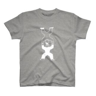 上と下 T-shirts