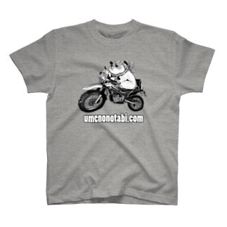 モノトーンはむすた T-shirts