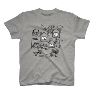 在宅希望くらげ(文字なし) T-shirts