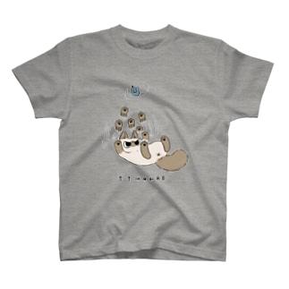 bigニャババあずきさん T-shirts