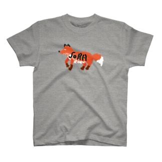 やさしいキツネ with name T-shirts