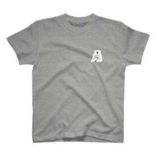 前世がヒトなシロクマさん T-shirts