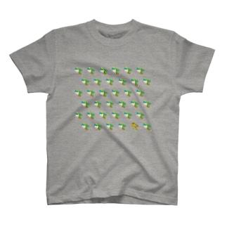 くるみんの森のみどりはっち。 T-shirts