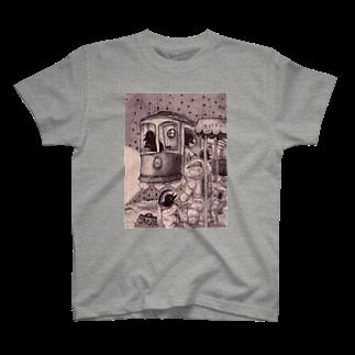 葉守 碧のようこそ、星明かりの宿屋へ T-shirts