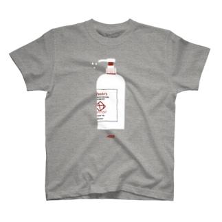安田タイル工業のシャンプー T-shirts