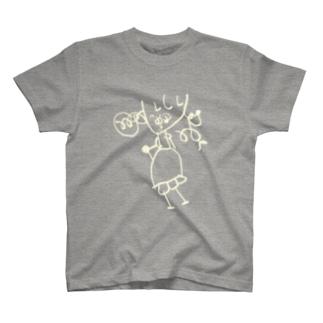 パーマの少女 T-shirts