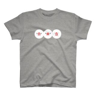 しらたま文鳥シリーズ T-shirts