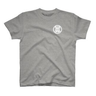 変態馬券師Tシャツ シンプル T-shirts