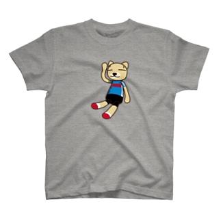 まめぞう屋ジャージを着たまめねこ あお T-shirts