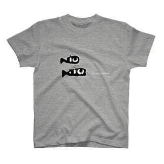こどものおさかな 【濃色タイプ】 T-shirts