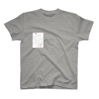 5 seconds T-shirts