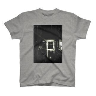 After-school corridor T-shirts