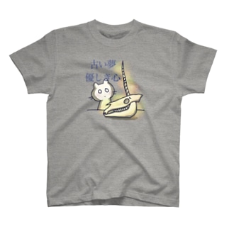 眠れない夜と一角獣の頭蓋骨 T-shirts