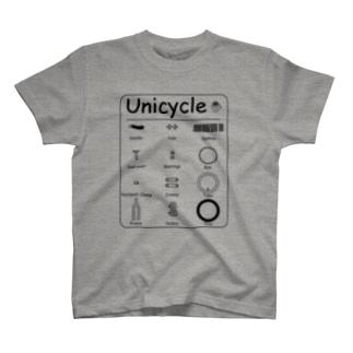 Unicycle Parts T-shirts
