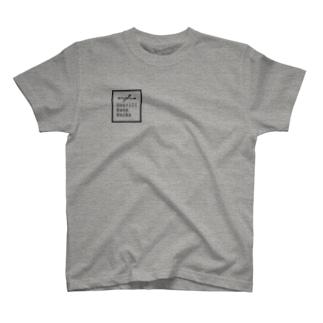 uww t-shirt T-shirts