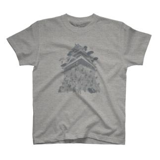 熊本地震復興支援 熊本城武者返し イラストカラー:グレー T-shirts