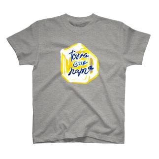 とりあえずなま T-shirts