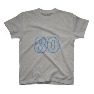 80歳のふしめ (Blue) T-shirts