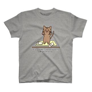 おかえり② T-shirts