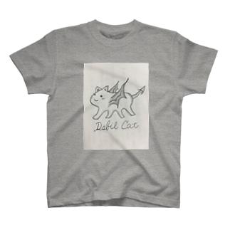 Debil  Cat T-shirts