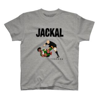 ラグビージャッカルTシャツ(カラー) T-shirts