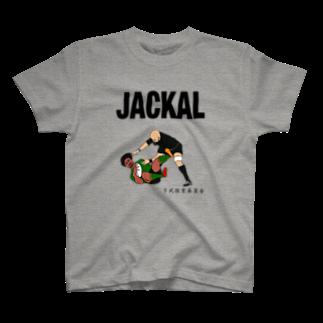 ラ式狂育委員会のラグビージャッカルTシャツ(カラー) T-shirts