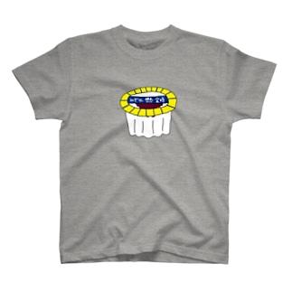 大人のみぞれ練乳かけ金時 T-shirts