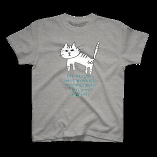 どんぐり屋別館のトラさんイラストシリーズ T-shirts