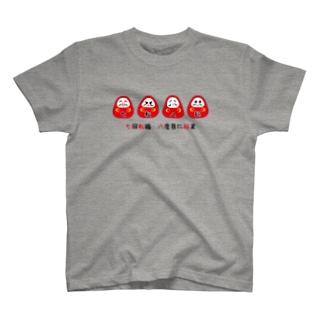 四つ子の喜怒哀楽だるま君 T-shirts