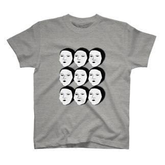 もっとたそがれ(きどって) T-shirts