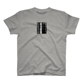 めいんじぇっと:ブラック T-shirts