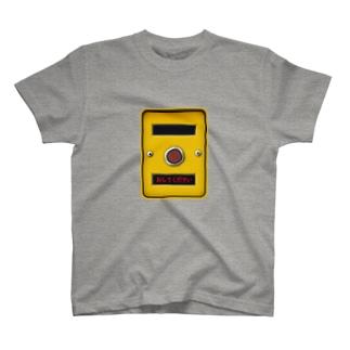 おしてください T-shirts