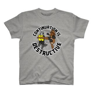 キックボクシング獣人(ハイキック) T-shirts
