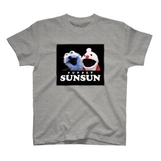 うたうスンスンとノンノン T-shirts