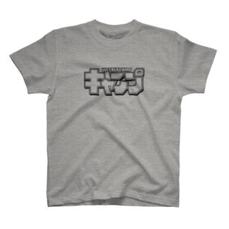 毎週キャンプ Tシャツ T-shirts