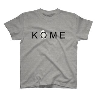 こめTシャツ T-shirts