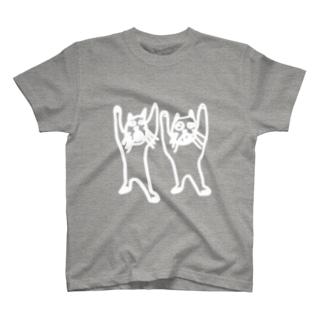 立ち上がれ、ねことねこ。(濃い色用の白線) T-shirts