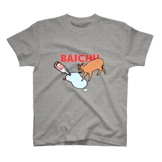 キョンと白酒 T-shirts