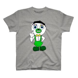 生意気べあ、からー T-shirts