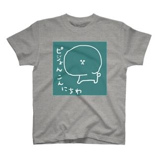 つみれちゃん太郎さん T-shirts