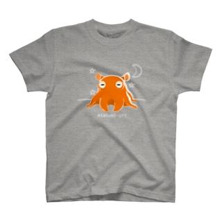 CT145 メンダコUFO T-shirts