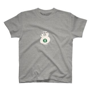 文鳥登録済み ツボぶん T-shirts