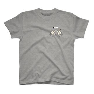 TRUE 🖕 T-shirts