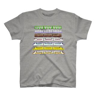 はたらくでんしゃ7 T-Shirt